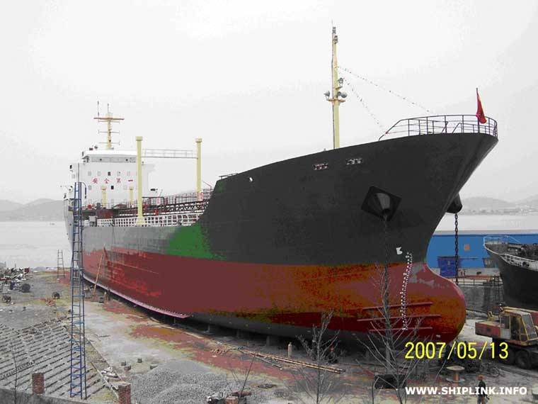 New - Product Tanker 5600dwt