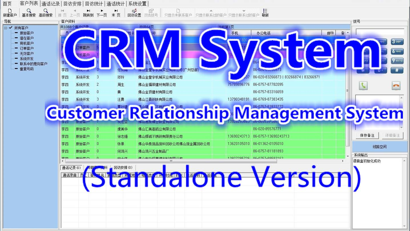 FreeDom/SCRM System/Sales and Customer Relationship Management System/Telemarketing and Leads manage