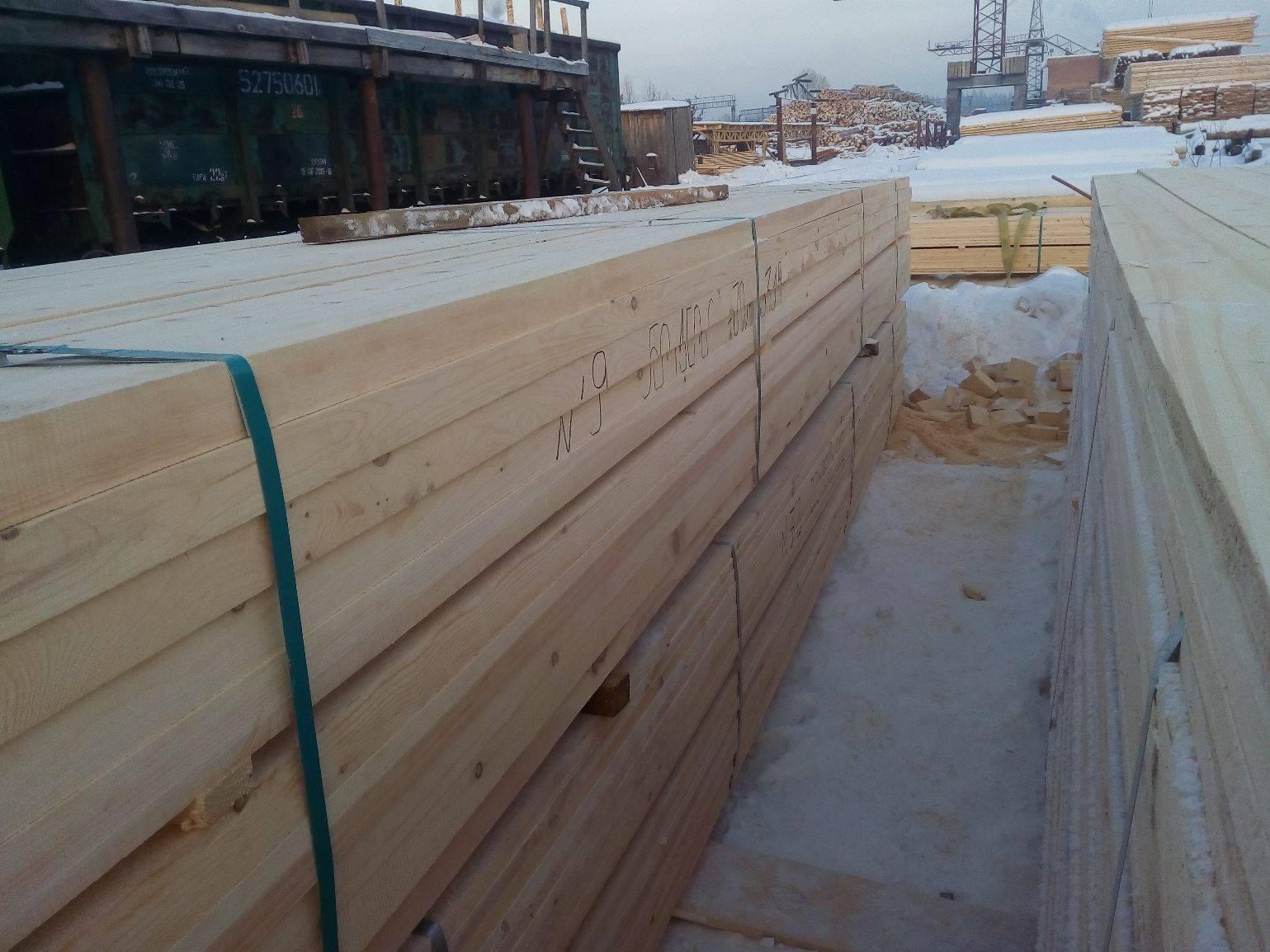 Siberian timber