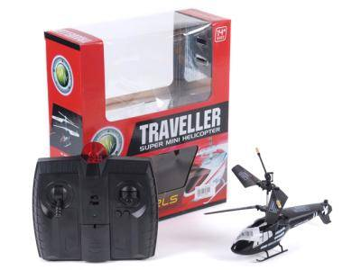 2 FUNCTION R/C LASER HELICOPTER