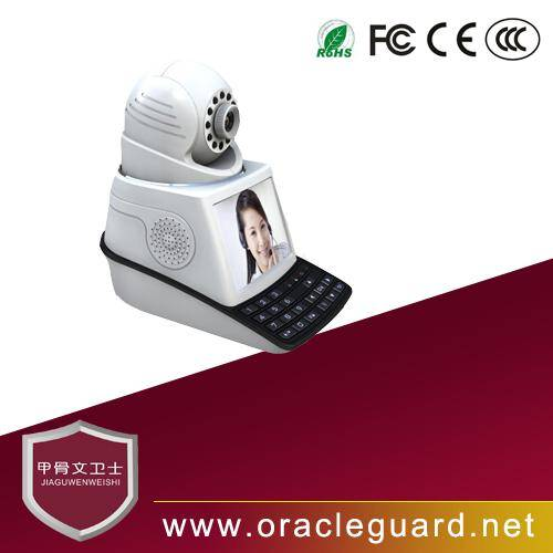 JGW-1103C2 network video phone alarm automatically home safety device smart home device