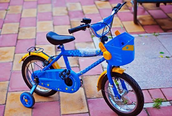 Children Chopper bicycle