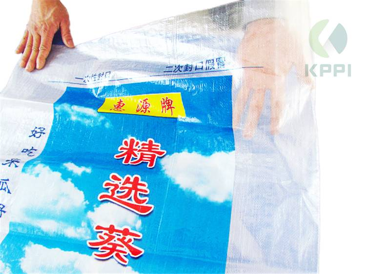 PP Woven Bags For Seed Grain Packaging