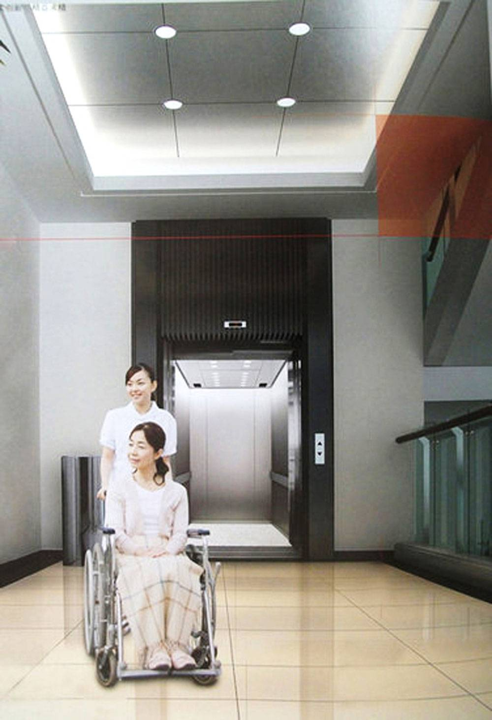 Hospitable Elevator / Lift HK-H004