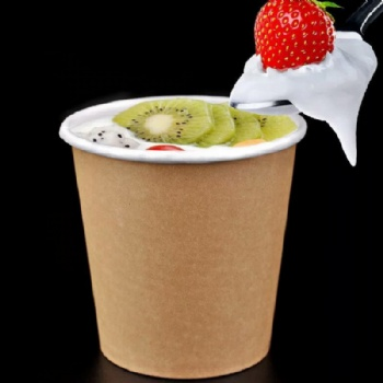 Bamboo Pulp Soup Paper Cup