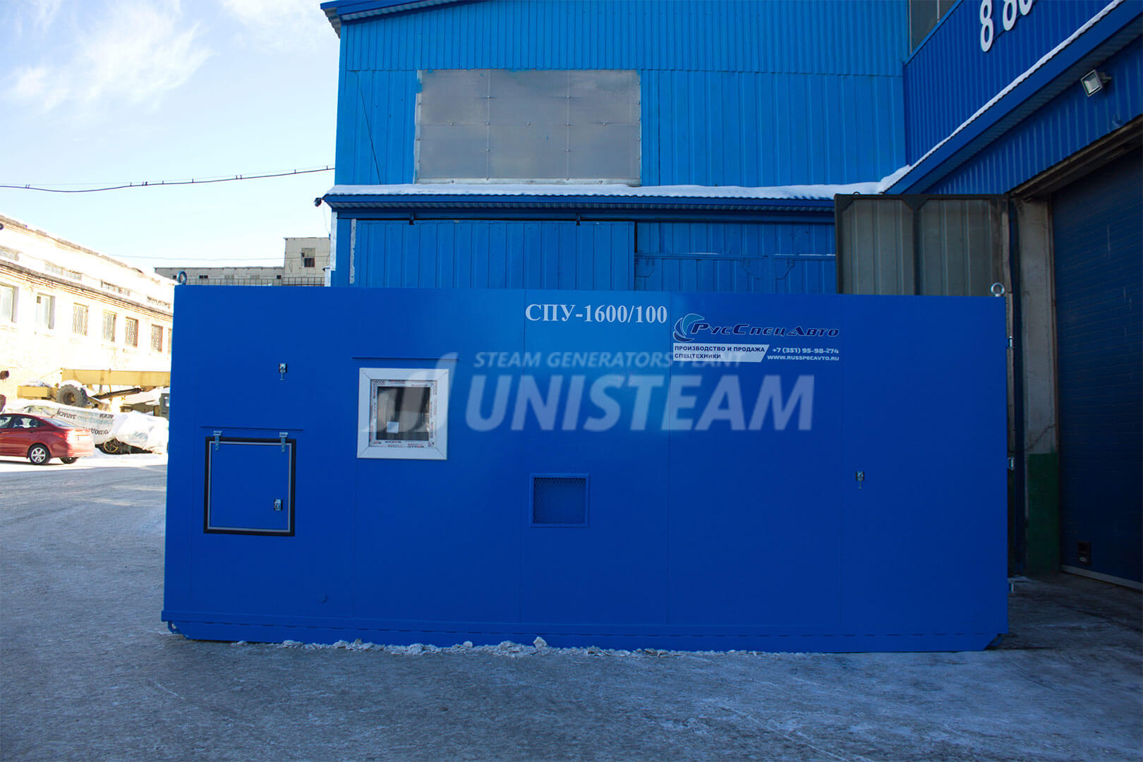 UNISTEAM-S 2500/160 steam boiler house for oil extraction, heating, cleaning, warming up, hot water