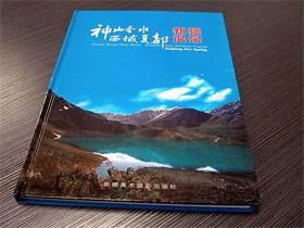 Hardcover Book Printing, Hardback Printing Service,Printing China