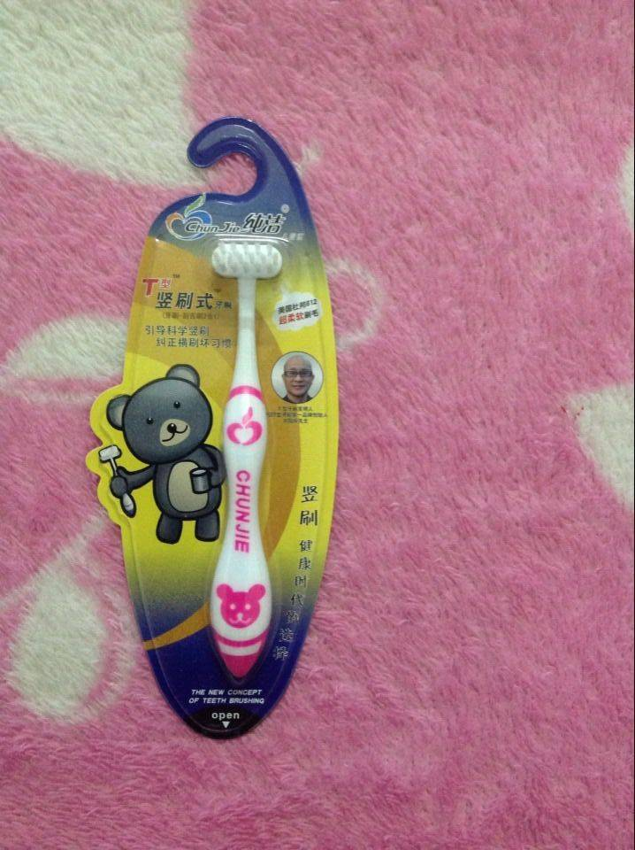 American DuPont imported material creative concept T-shape toothbrush for children