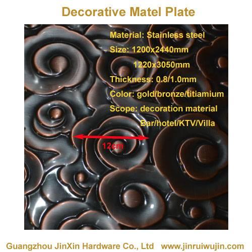 decorative 3D metal wall panel
