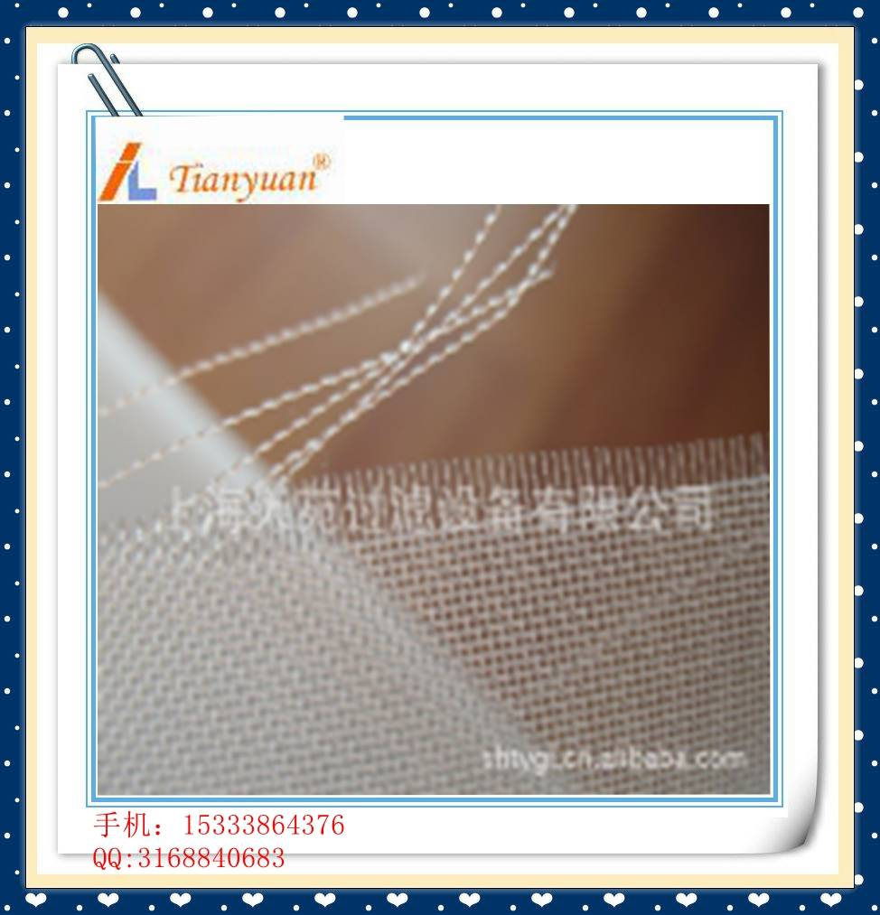 Supply polyester monofilament filter cloth