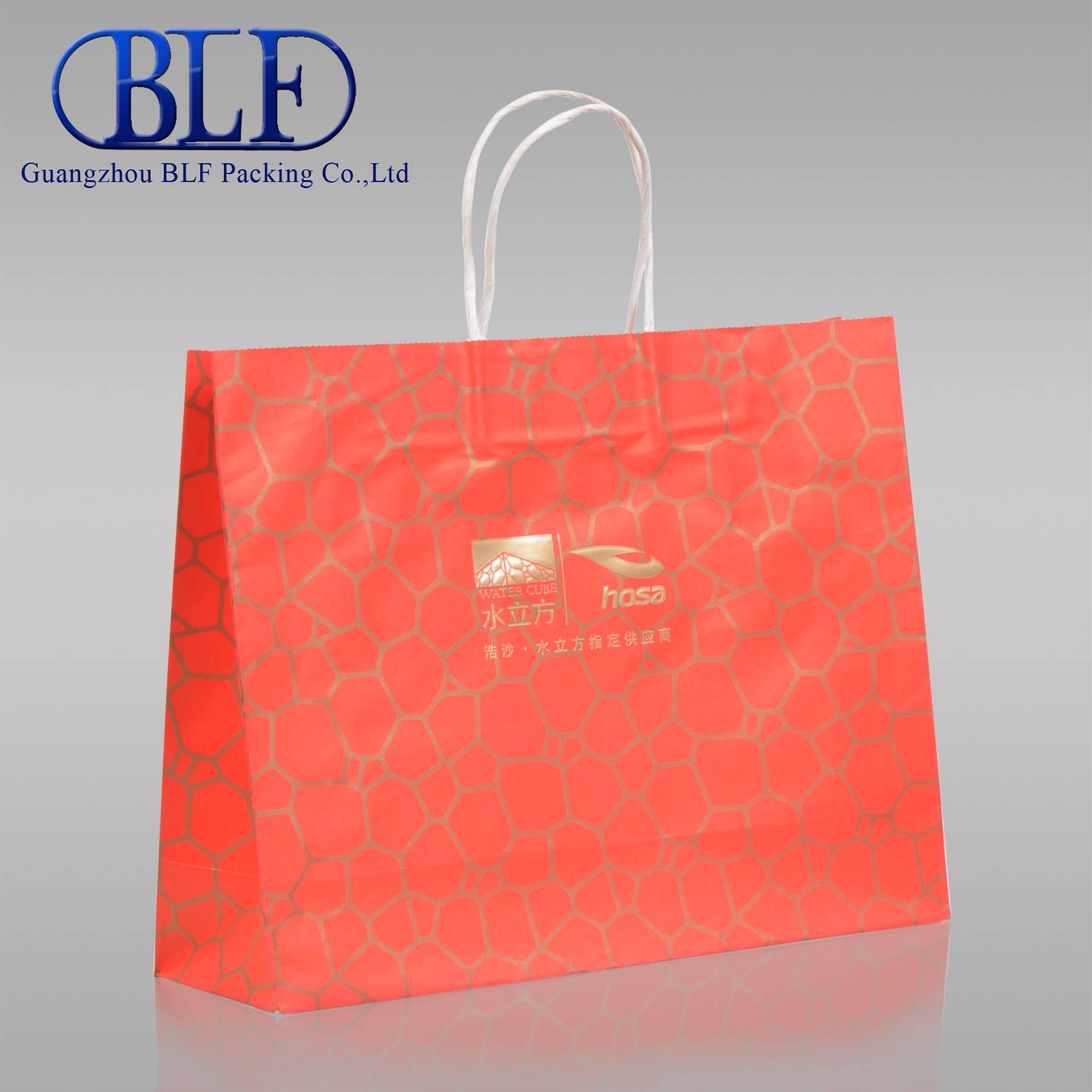 Kraft paper shopping bag (BLF-PB012)