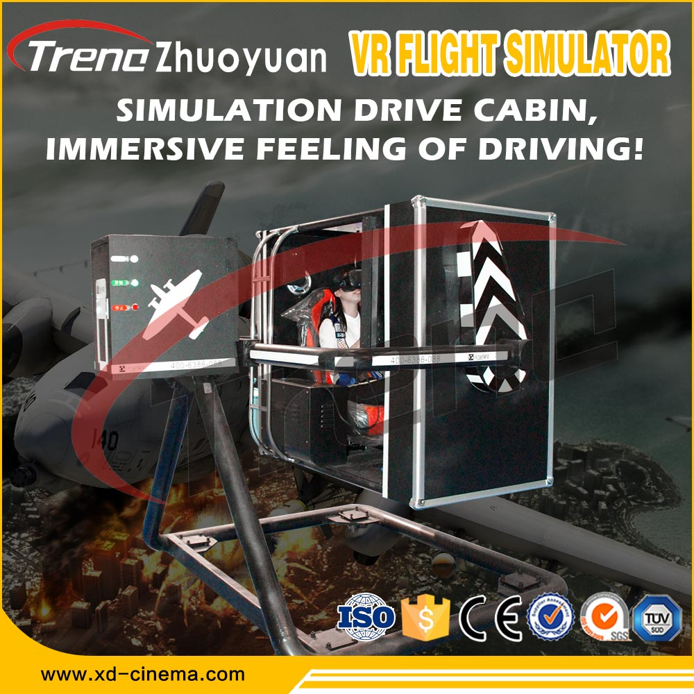 720 Degree Flight Simulator