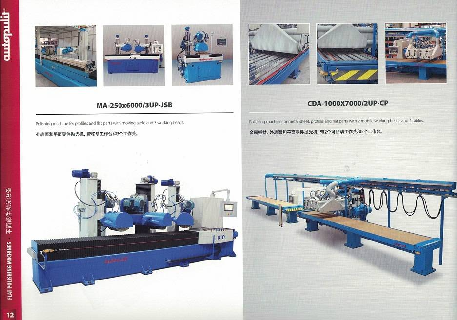 Flat Polishing Machines