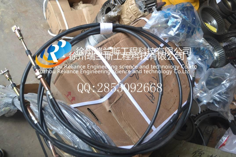 XCMG spare parts ZL-50 9352315 Palanca de Cambios