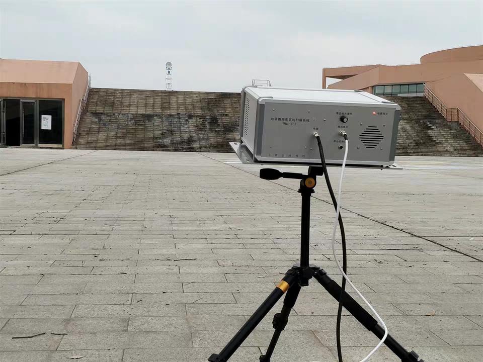 One-dimensional Radar Micro-deformation Monitoring System