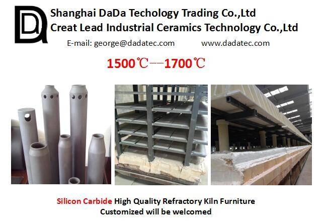 China Silicon carbide tube kiln furnitures with temperature 1700 degree from China