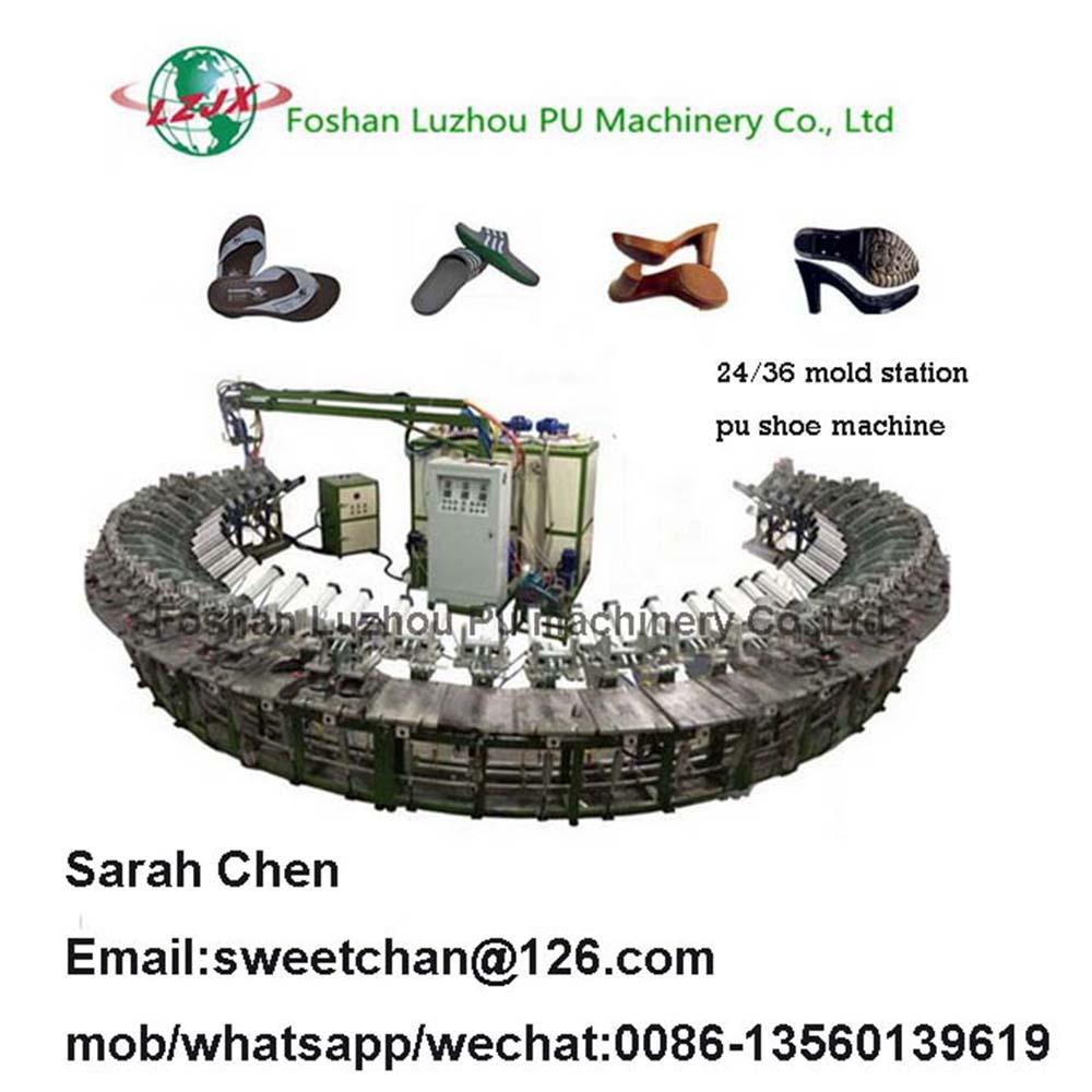 PU footwear manufacturing machine/Shoe casting machine China equipment