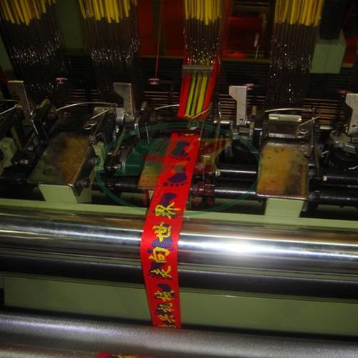 narrow fabric computerized jacquard needle loom