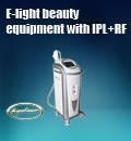 2011 new effective E-light + bipolar rf beauty equipment