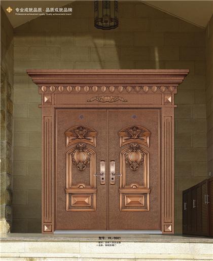 Bullet proof security doors HL-9601
