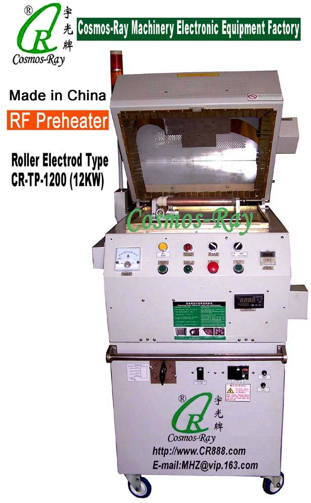 High-frequency pre-heater (12KW Roller electrod type)