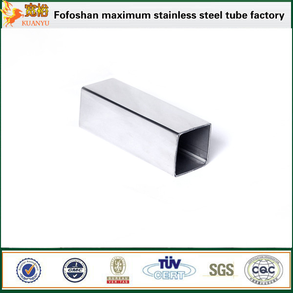 Aisi 304 stainless steel square pipe inox square tubing