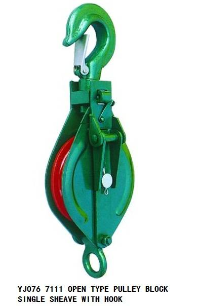 7111 open type pulley block single sheave with hook