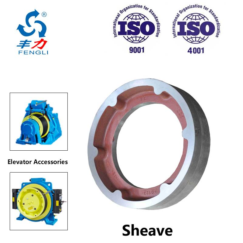 Traction Sheave for all Kind of Elevator