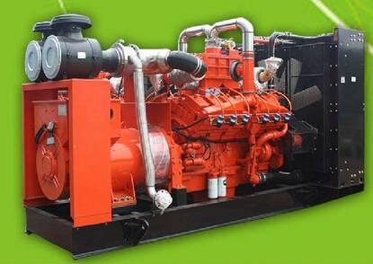 Natural Gas Generators LPG Generator Powered by Yuchai Engine Stamford Alternator 75kW