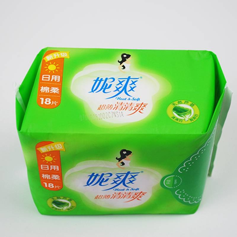 Cool Fresh 240mm Feminine Hygiene Products Wholesale Day Use Women Sanitary Pads NSC8218
