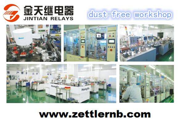 Hongfa Relay/Zettler Relay Production Base--15 Years' Experience