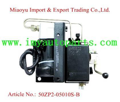 Oil Pump Assembly 50ZP2-05010S-B