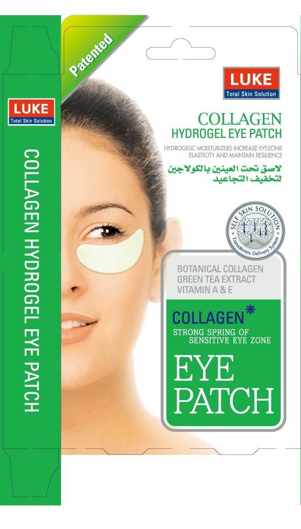 Sell the High Quality Of Collagen Hydrogel Eye Patch