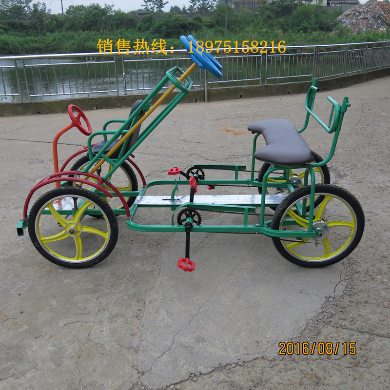 Two seat bicycle two person surrey bike with child seat