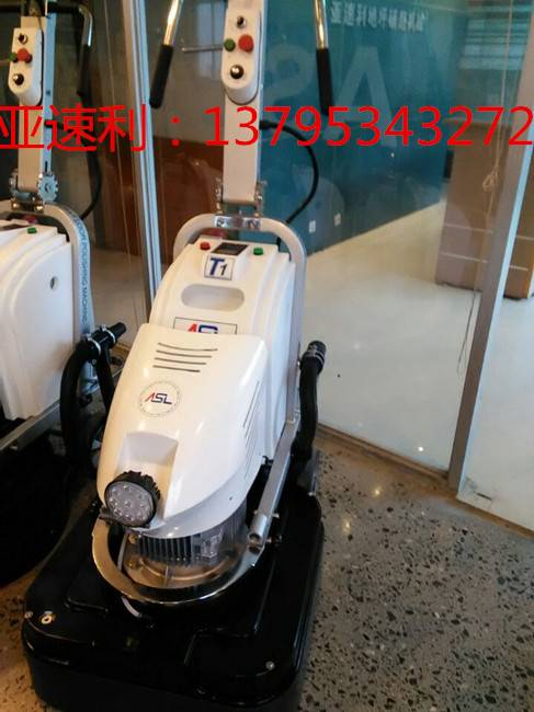ASL concrete granite ,marble floor grinding machine polishing machine[ high speed]