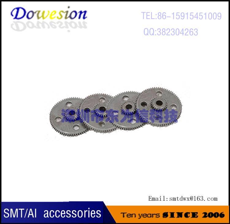 dwx KHJ-MC135-00 GEAR,IDLE F2 yamaha ss 8mm feeder