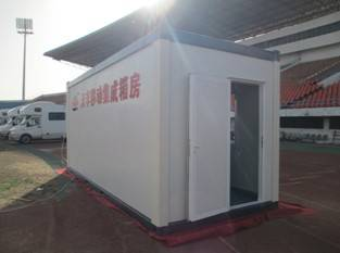 Standard type moving container house