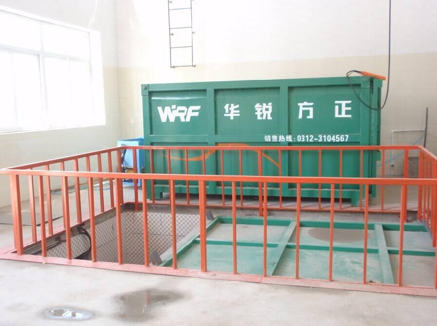 Rubbish Compressor for Solid Waste/ Urban Waste/ Living Garbage