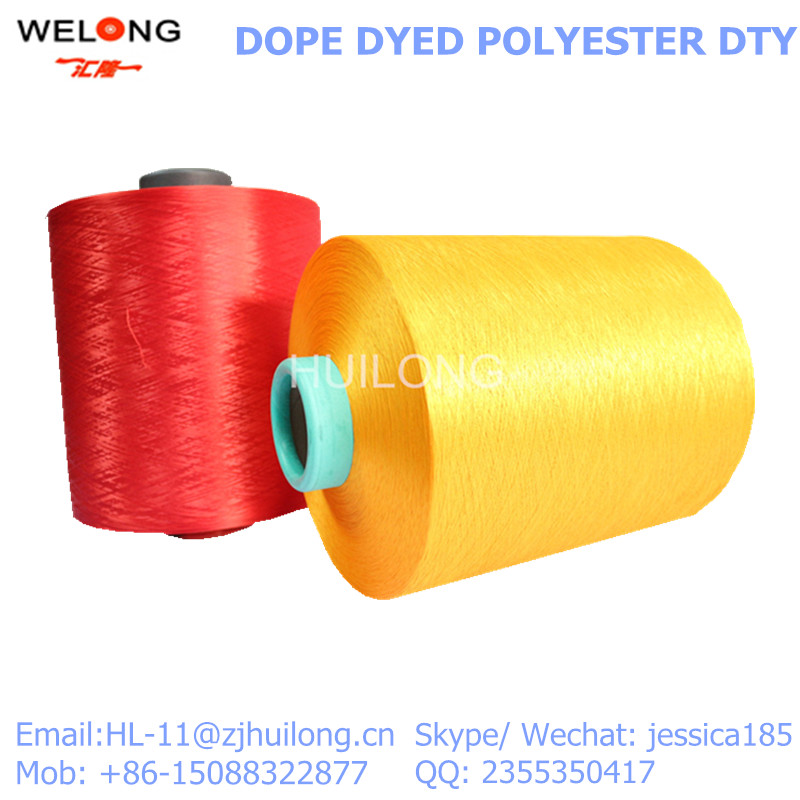 polyester textured yarn suppliers