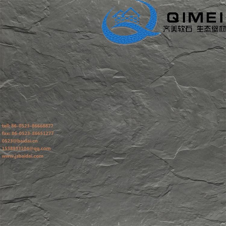 CHINA jiangsu baidai slate stone mimic natural stone texture customized size/colour/pattern/style