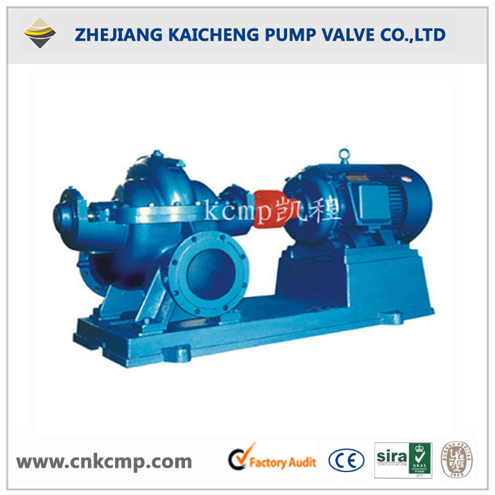 Horizontal axially split case centifugal pump