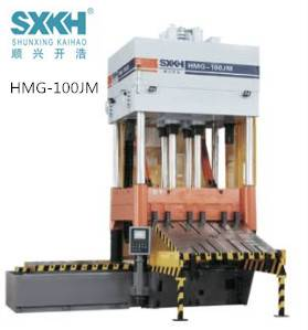 SXKH HMG-100JM Four Column Hydraulic Die Spotting Machine