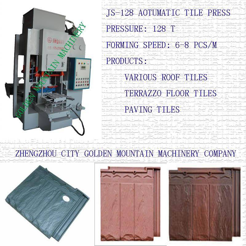 High quality of JS-128G roof tile machine