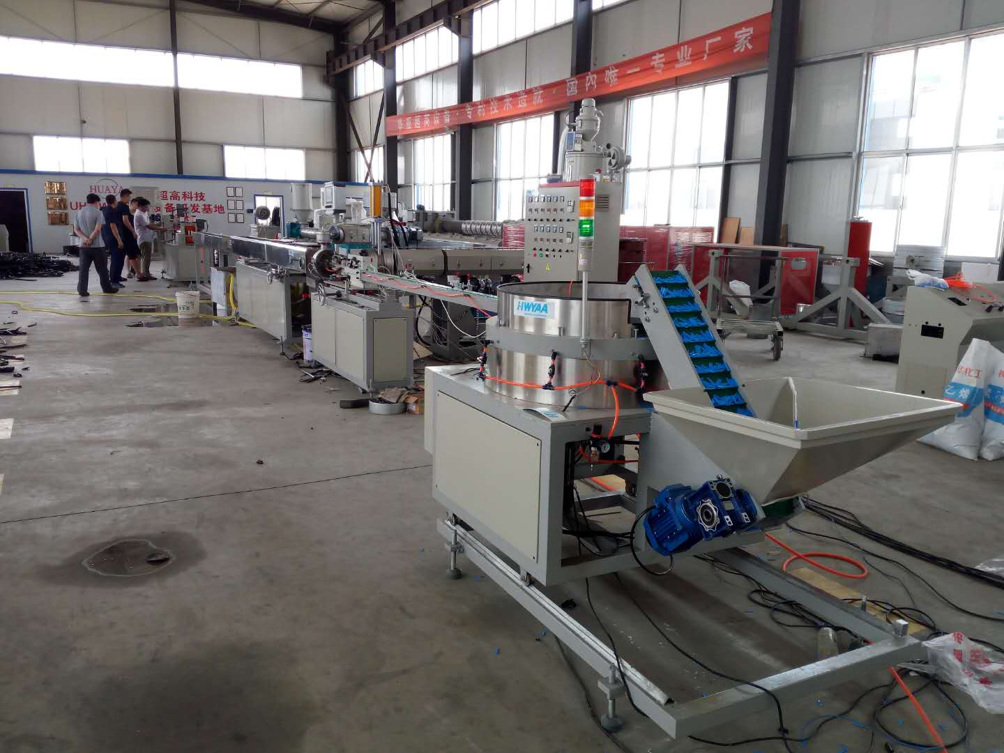 Aba 3 layers co-extrusion flat drip tape machinery