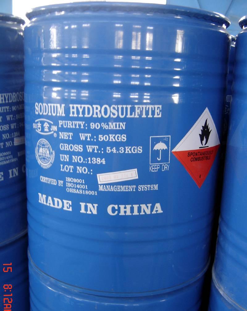 Sodium Hydrosulfite(sodium Hydrosulphite )85%, 88%, 90%