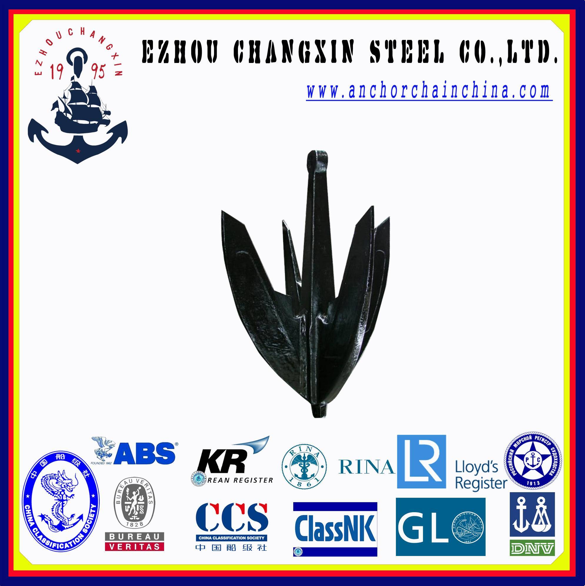 The worldsale ship anchor Steel Four Claw Black Painted Anchor for sale in china