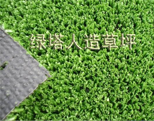 Tennis artificial grass turf