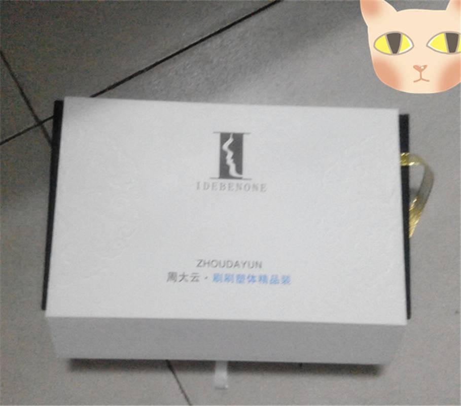 Best Quality Food Paper Box