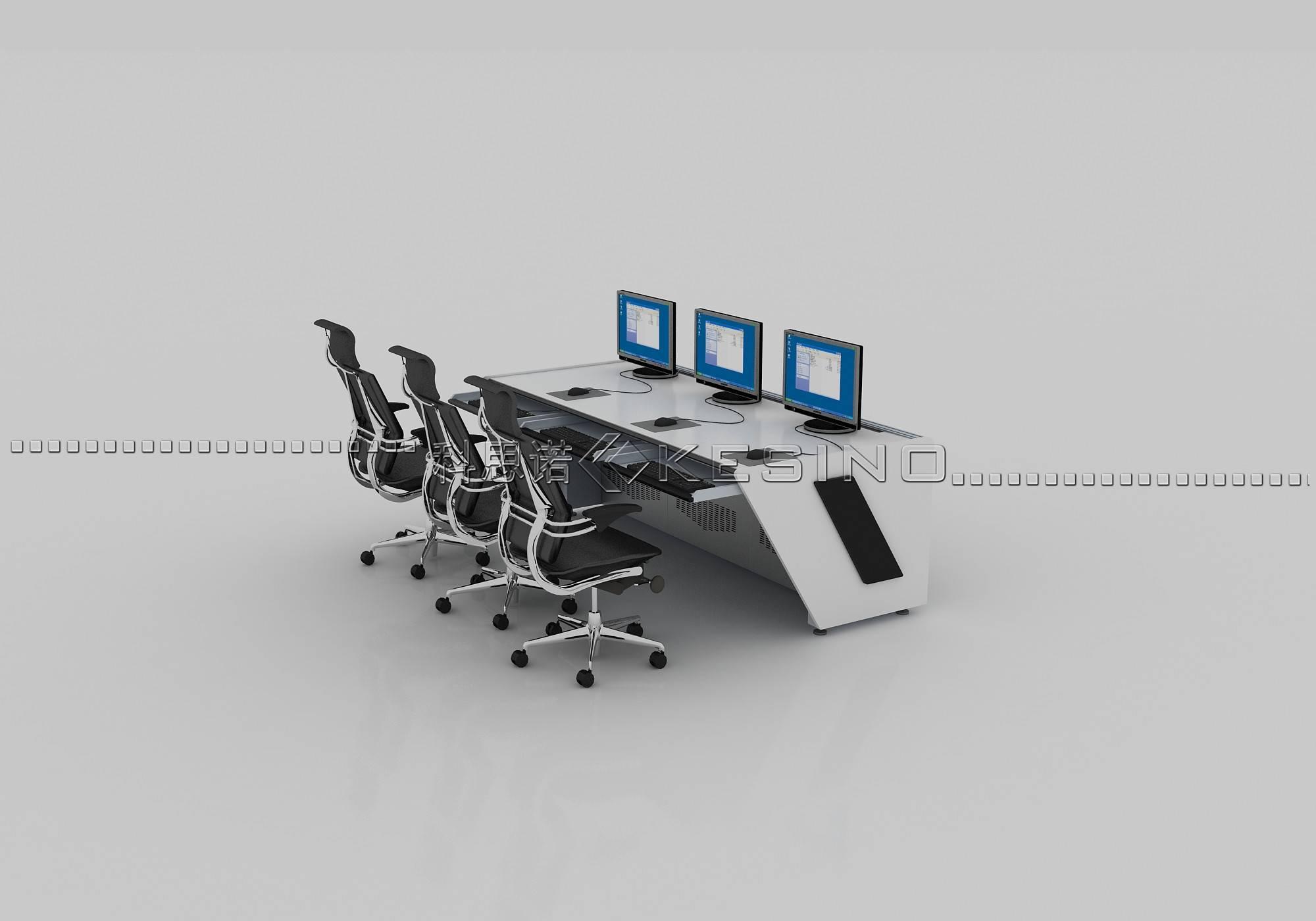 ergonomic  condition monitoring console in control room