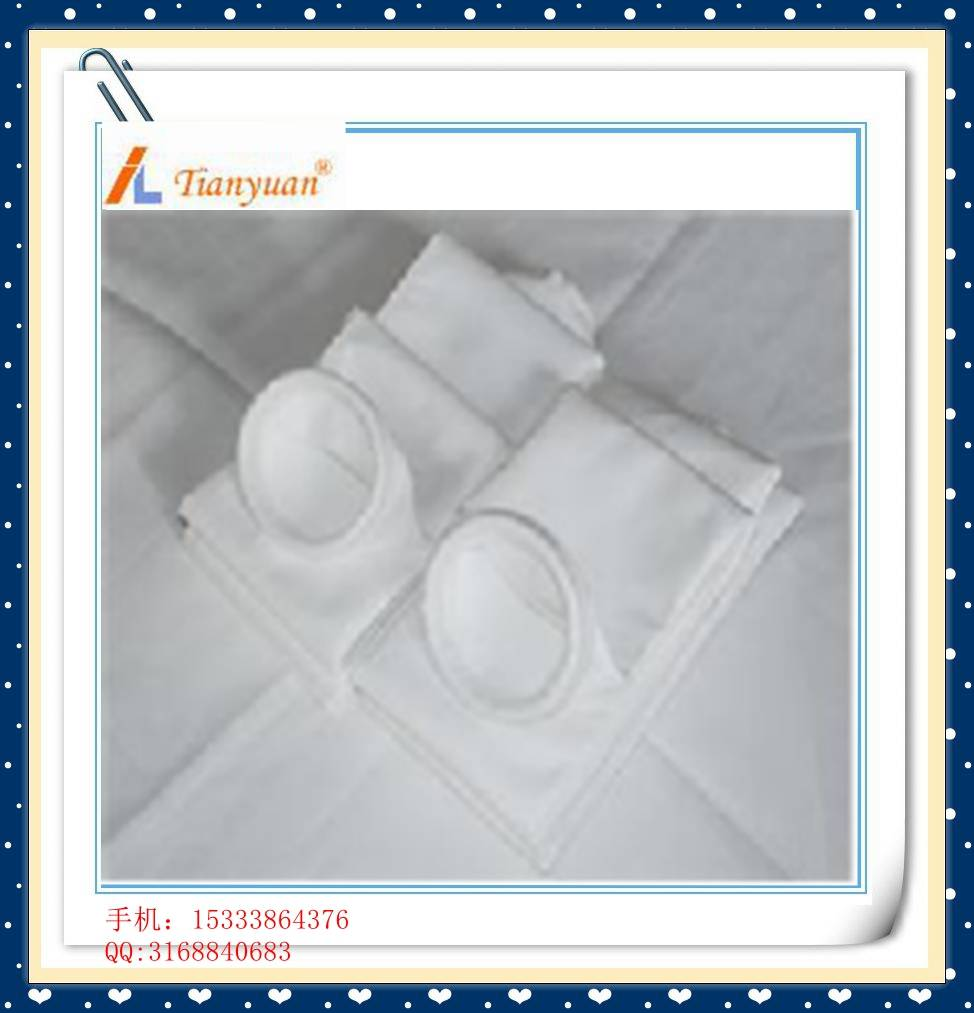 Dust Collection Filter Bags/Industrial Dust Filter Bag